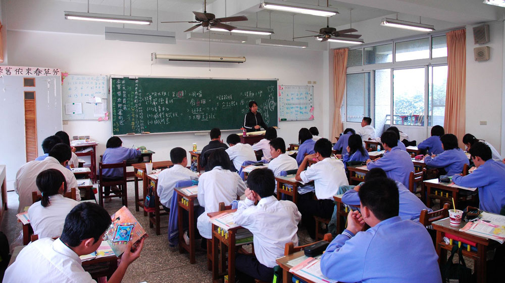 The Need for teachers to up-skill themselves in terms of technology