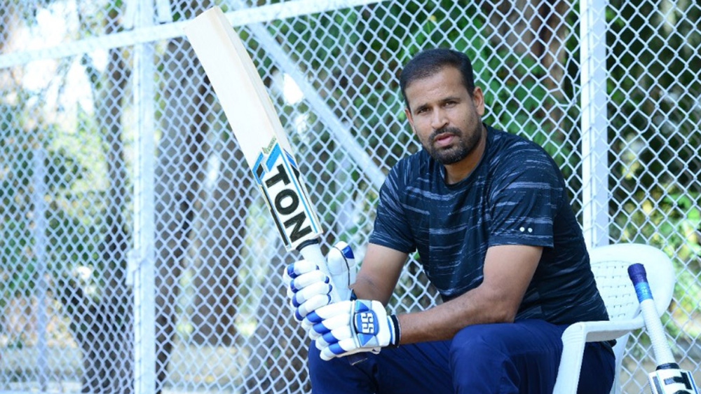 Pathan Brothers Aspire To Become Coaches