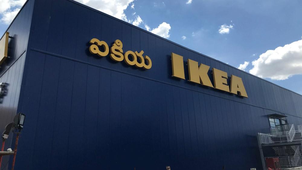 भारत में आईकेईए (IKEA) की सफल शुरुआत से वैश्विक फ्रैंचाइज़र क्या सीख सकते हैं?