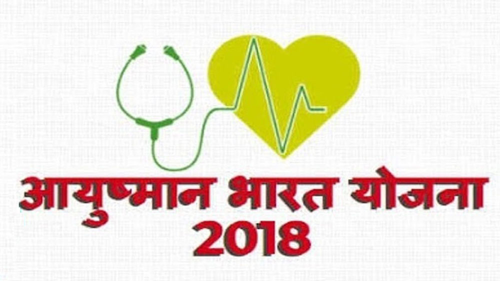 Can Ayushman Bharat impact the Indian healthcare industry
