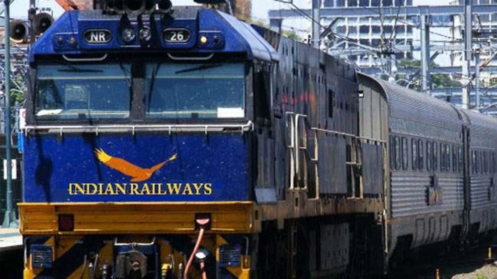 वडोदरा में भारत का पहला रेलवे विश्वविद्यालय का उद्घाटन