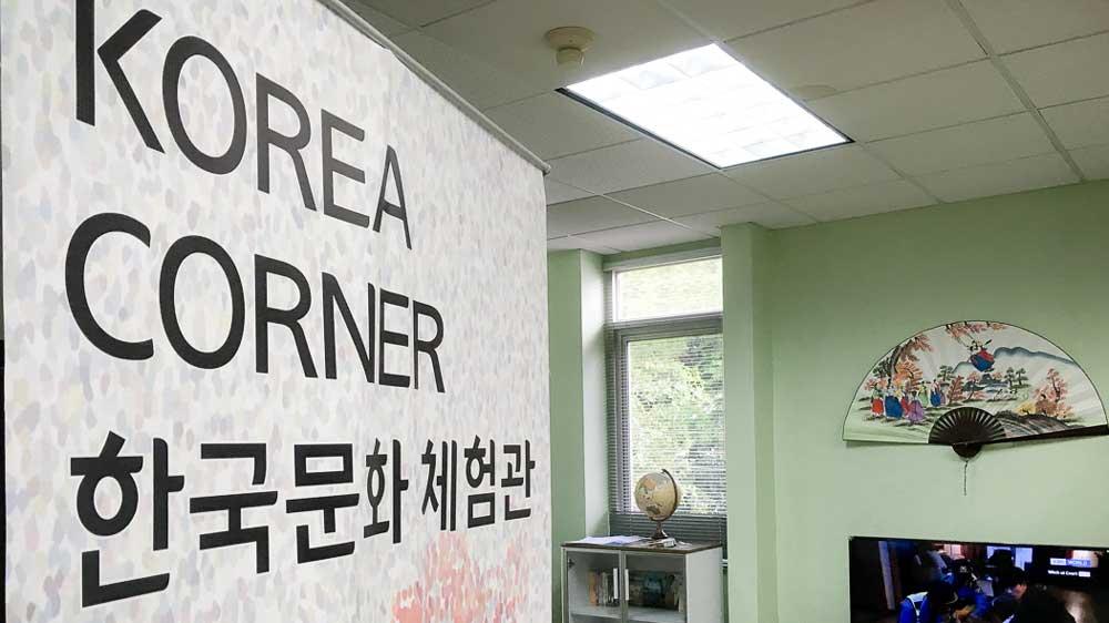 Jawaharlal Nehru University opens India's first Korea Corner