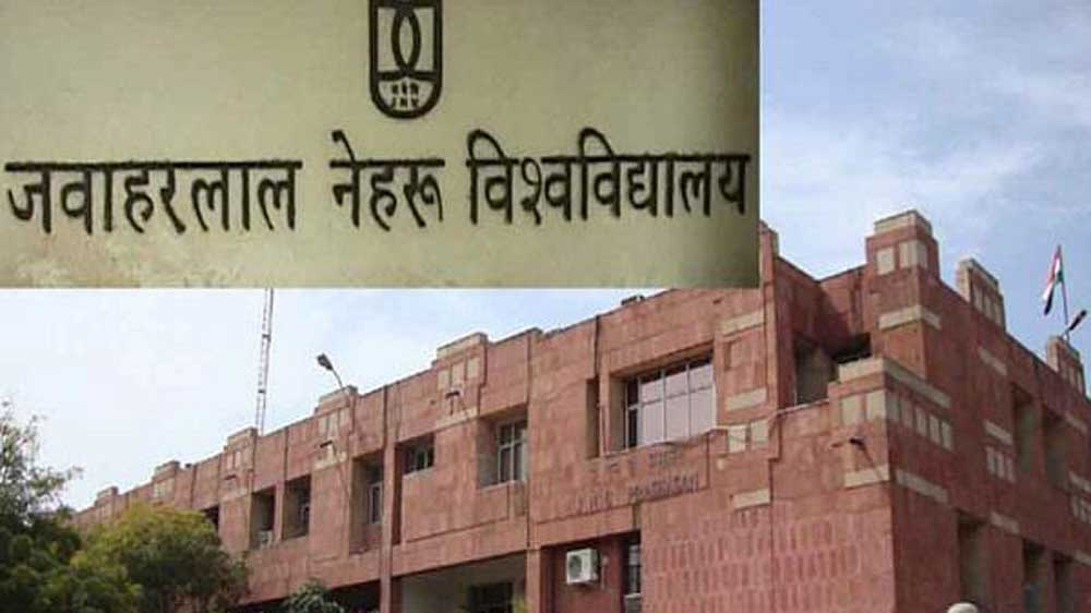 JNU to explore feasibility of building satellite campus outside Delhi