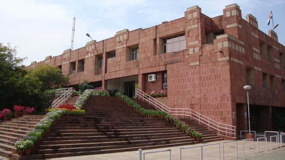 DAIC, JNU Sign MoU For Studies Aimed At Sustainable Development