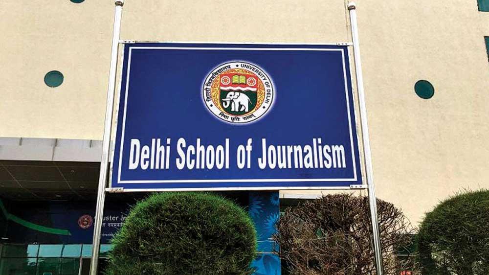 पत्रकारों के लिए शॉर्ट-टर्म कोर्सेज शुरू करेगा दिल्ली स्कूल ऑफ जर्नलिज्म