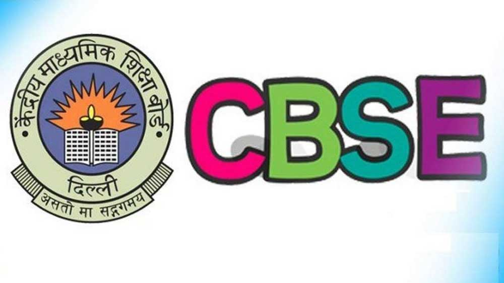 CBSE to introduce artificial intelligence, yoga from next session