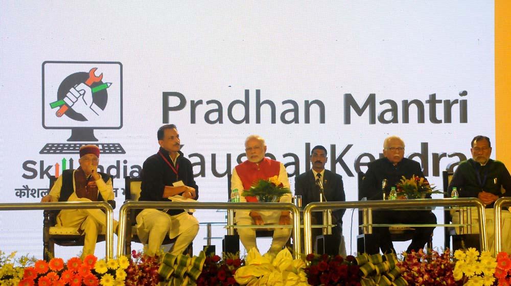 PM Narendra Modi unveils Indian Institute of Skills of India at Kanpur