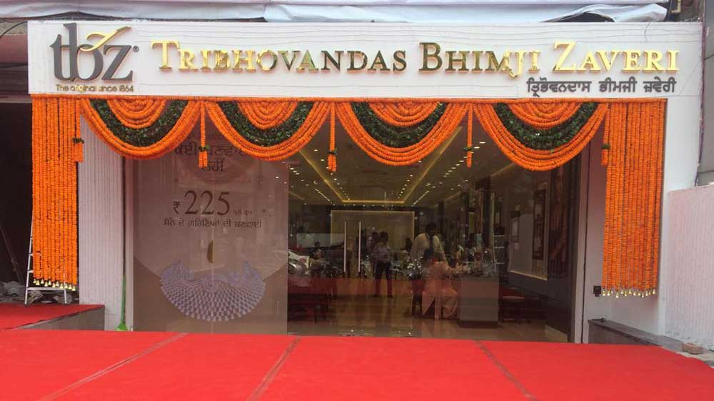 TBZ-The Original launches its first store in Ludhiana, Punjab