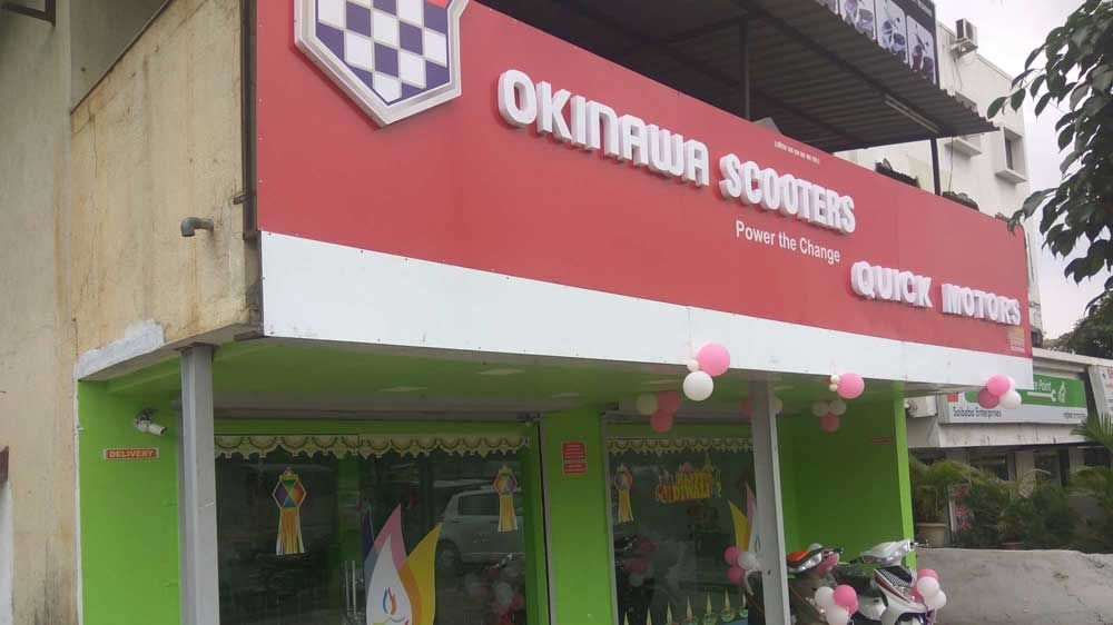 Okinawa Scooters launches its sixth dealership in Pune