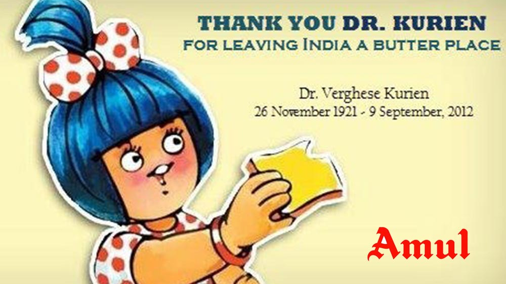 Amul's Dr Kurien passes away