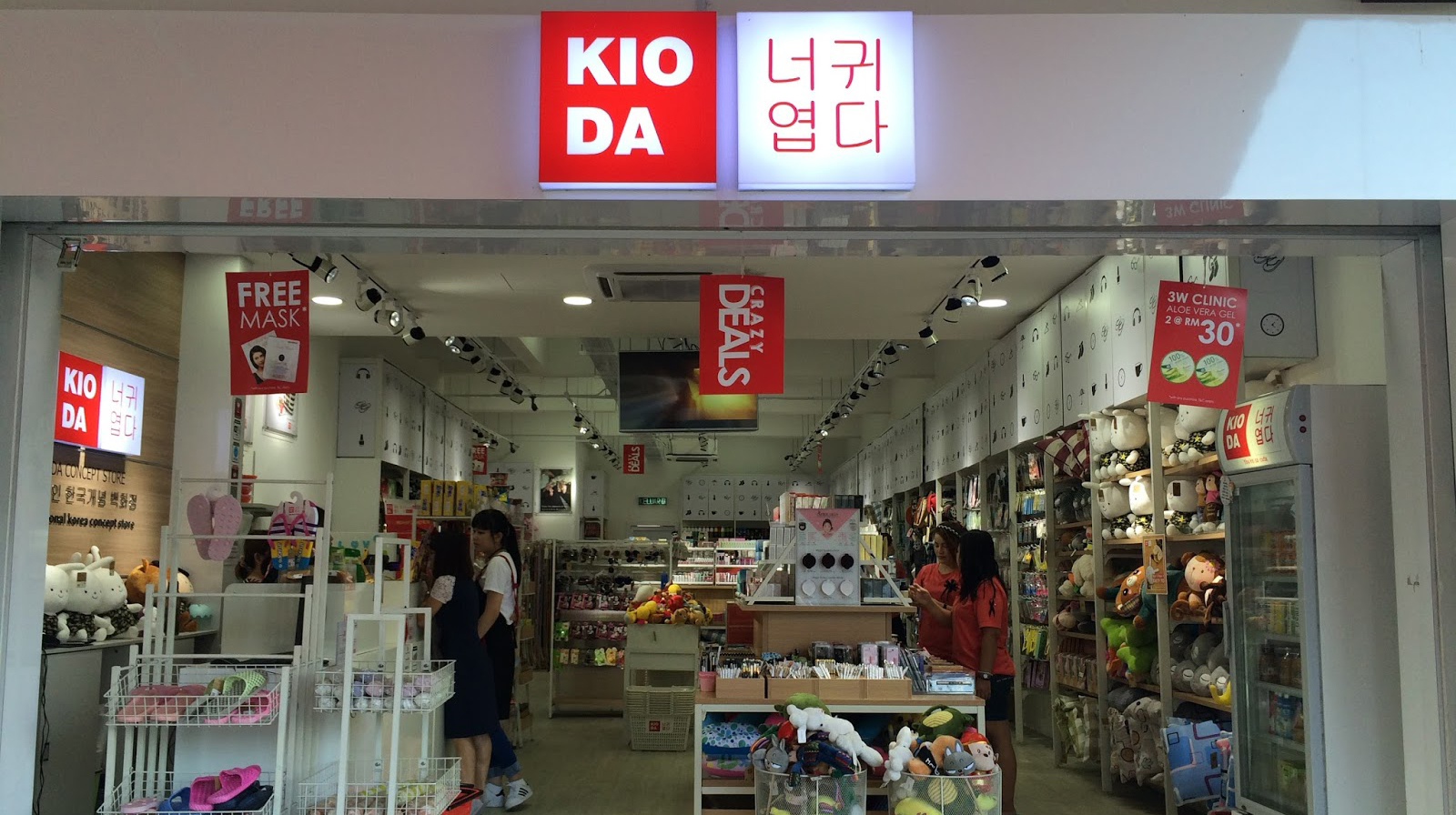 KIODA plans to open 300 stores in India by 2021