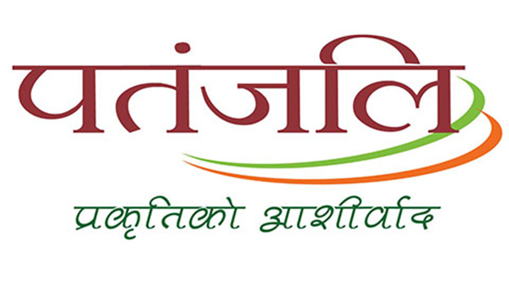 Patanjali Signs Rs 671 Crore Pact with Chattisgarh Government