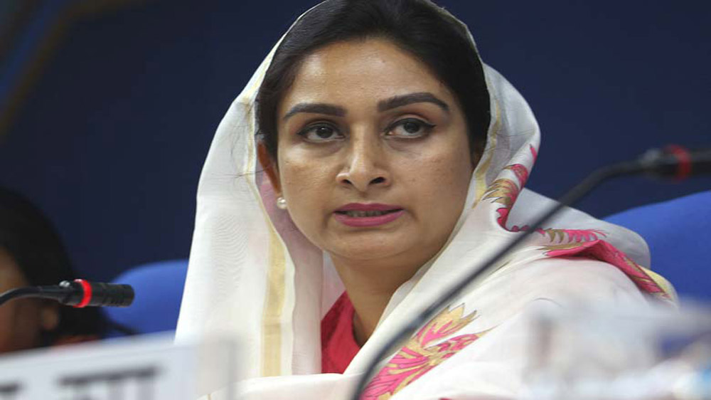 Harsimrat Kaur Badal inaugurates 2nd mega food park in Uttarakhand
