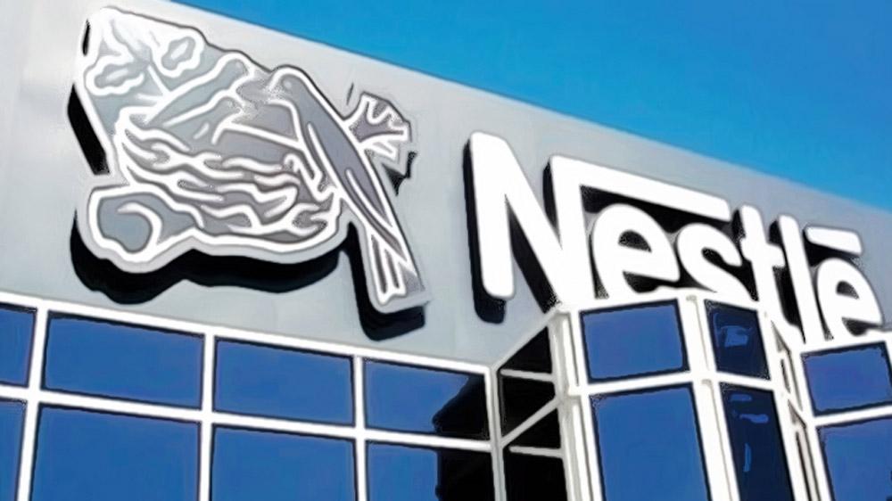 Nestle India market cap crosses  Rs 1 lakh cr