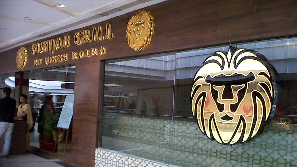 Punjab Grill all set to add tadka to the food life of Mumbai, opens fourth outlet in the city