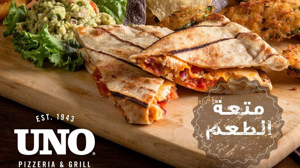 Uno Pizzeria & Grill plans to set up 70 outlets in the next seven years