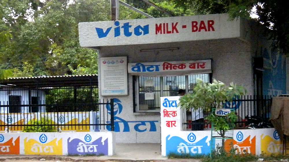 Indian Oil petrol pumps In Haryana will now sell milk products too