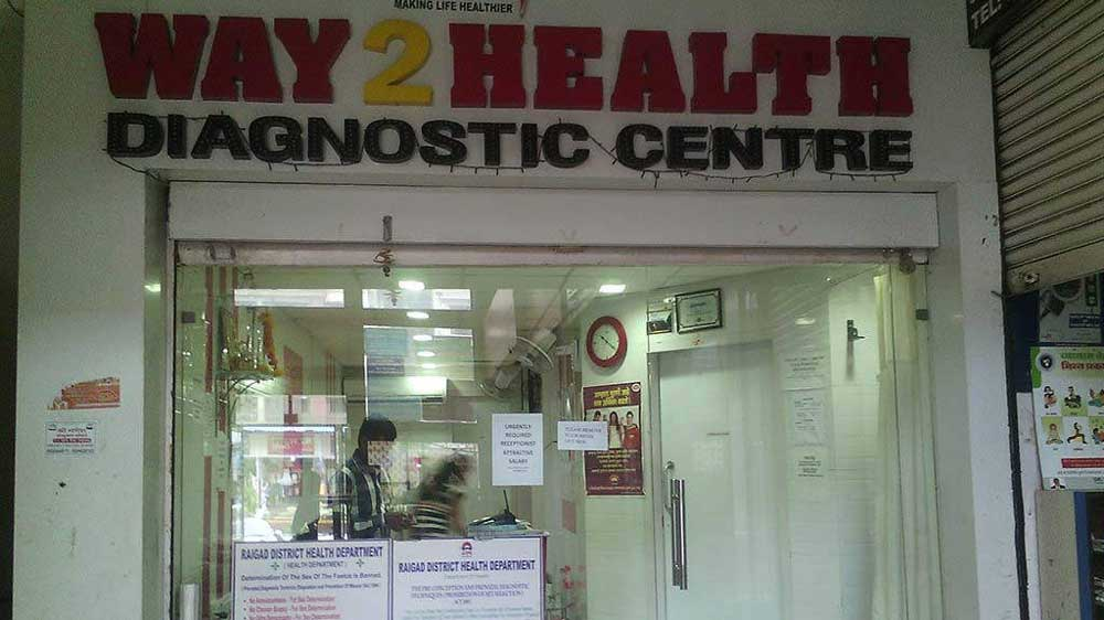 NIRAMAI & Way2Health Diagnostics to conduct free breast cancer screening for women