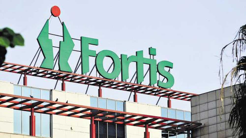 फोर्टिस हेल्थकेयर ने पूरा किया आएचटी संपत्ति का अधिग्रहण
