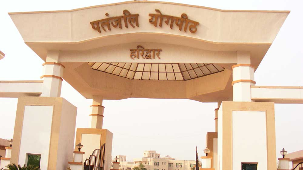 Baba Ramdev's aide urges UP Chief Secretory to allot 1,000 acres for Patanjali plant