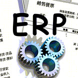 Hosted form of ERP for SMEs