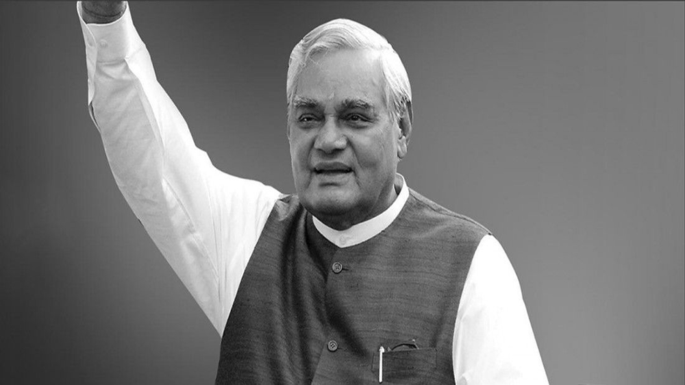 What Educators Could Learn From the Late Atal Bihari Vajpayee's Sarva Shiksha Abhiyan