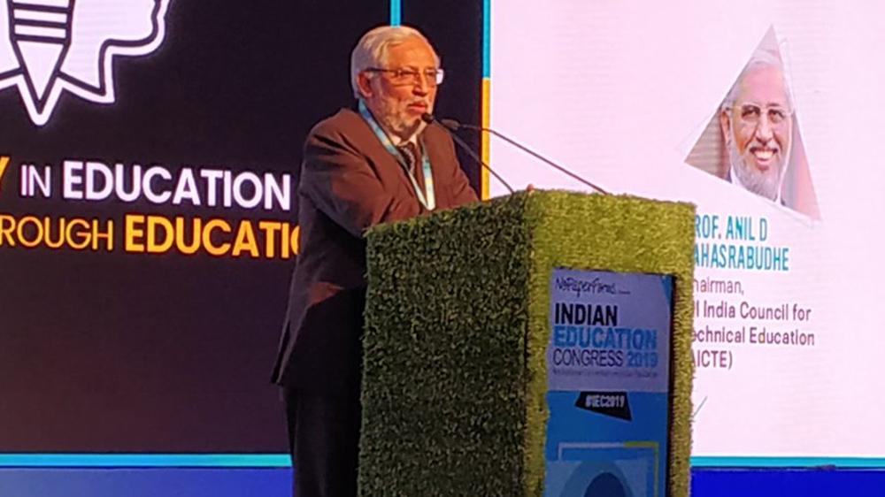 Dr. Sahasrabudhe Explains the Four Pillars of Entire Education System