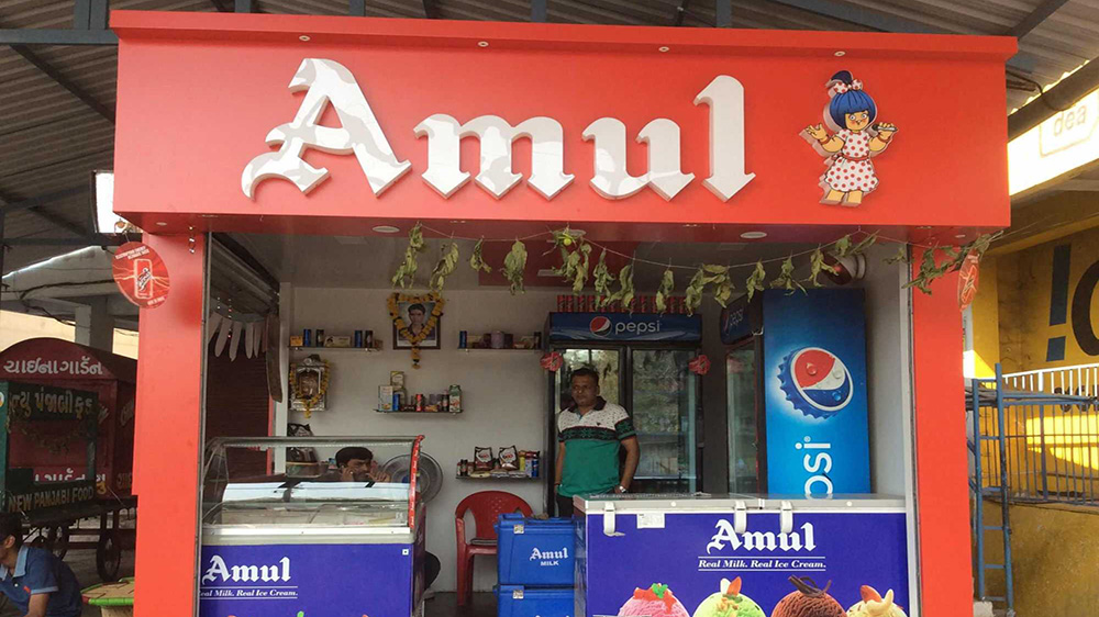 Amul Marching It's Way Into 20th Annual Franchise 100 Issue