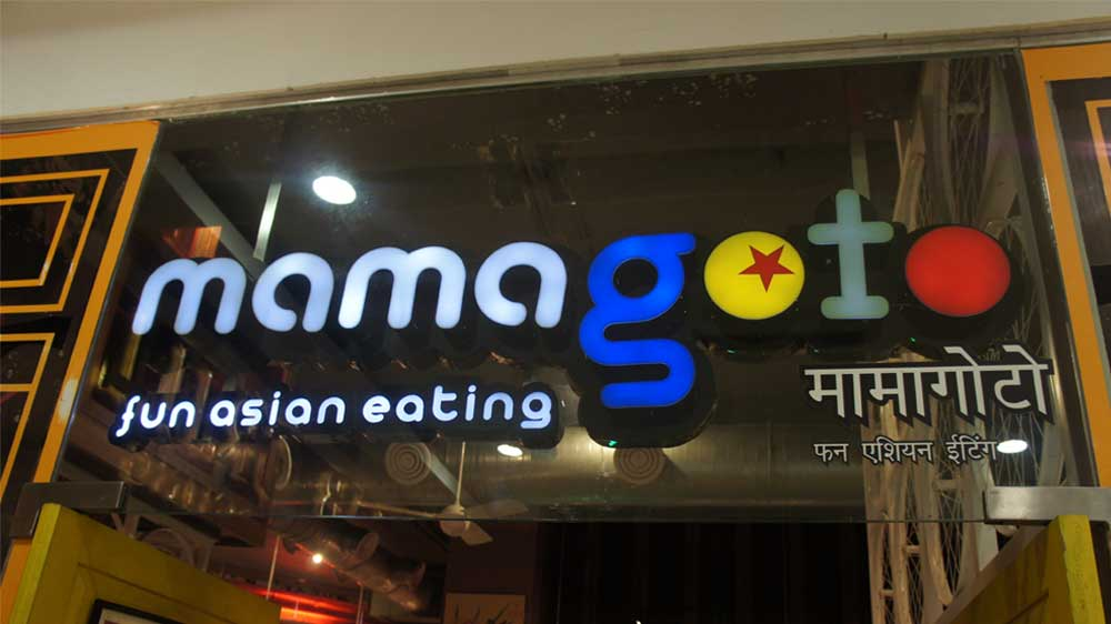 Mamagoto- The Pan Asian restaurant chain opens new outlet in Noida