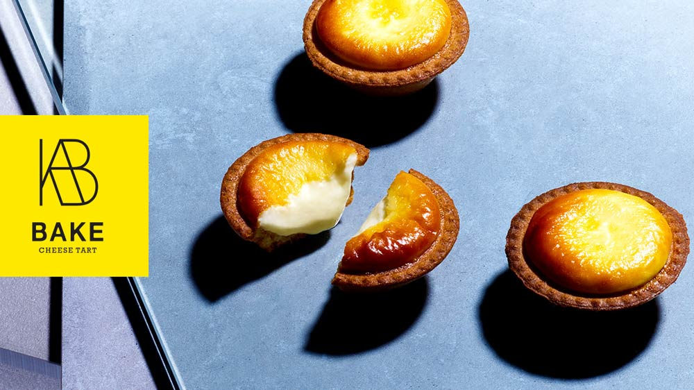 Bake Cheese Tart Looks for Partners in India