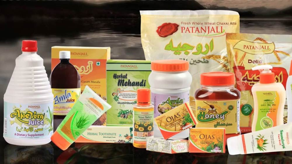 How to get a franchise of Patanjali ayurvedic products