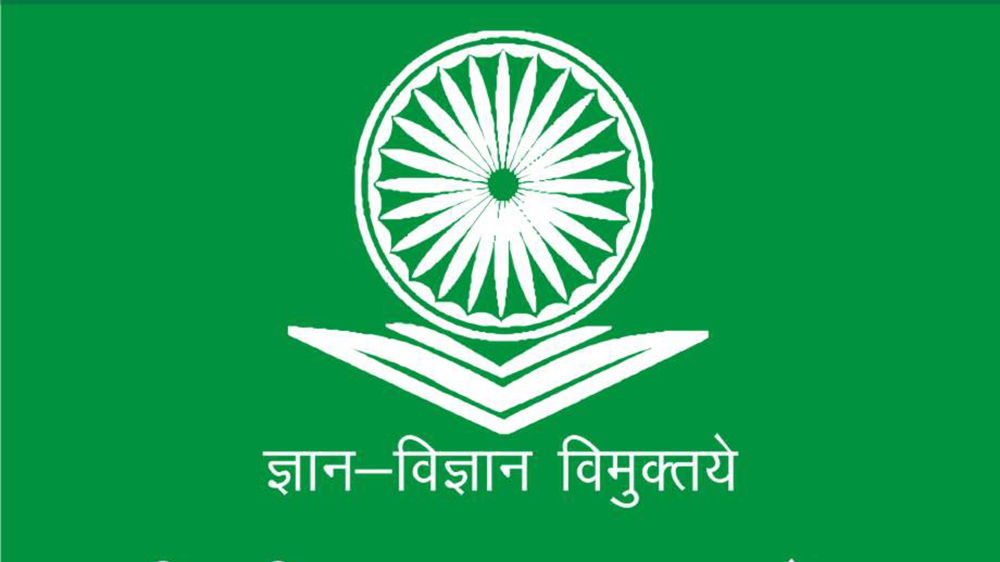 The HRD Ministry is learnt to have sought informal legal advice on who should act as the UGC chairman