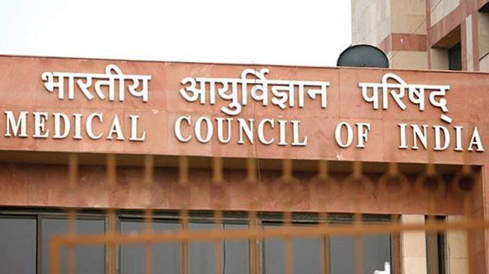 MCI Asks IMA To implement URN For Doctors