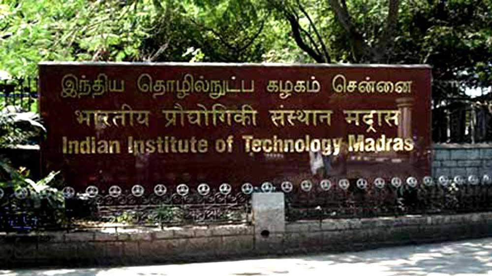 IIT Madras, NTU Singapore to offer joint PhD programme