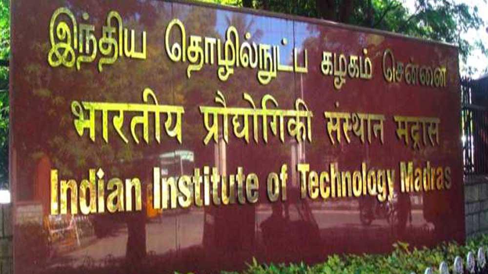आईआईटी-मद्रास आएगा तमिलनाडु ई-गवर्नेंस एजेंसी के साथ
