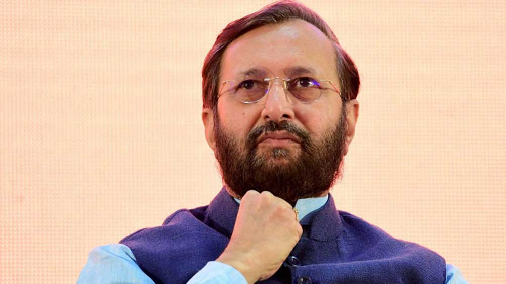 HRD Ministry Approves Process For Setting Up New Boards of Governors for IIMs