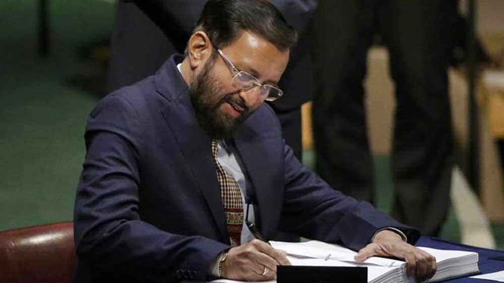 HRD Ministry launches 2 programmes for higher education faculty