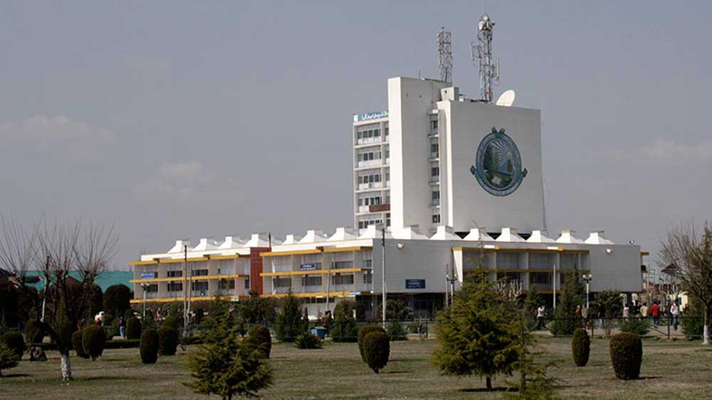 Kashmir University's DLL To Introduce Courses In Electronic Media & Automotive Technology