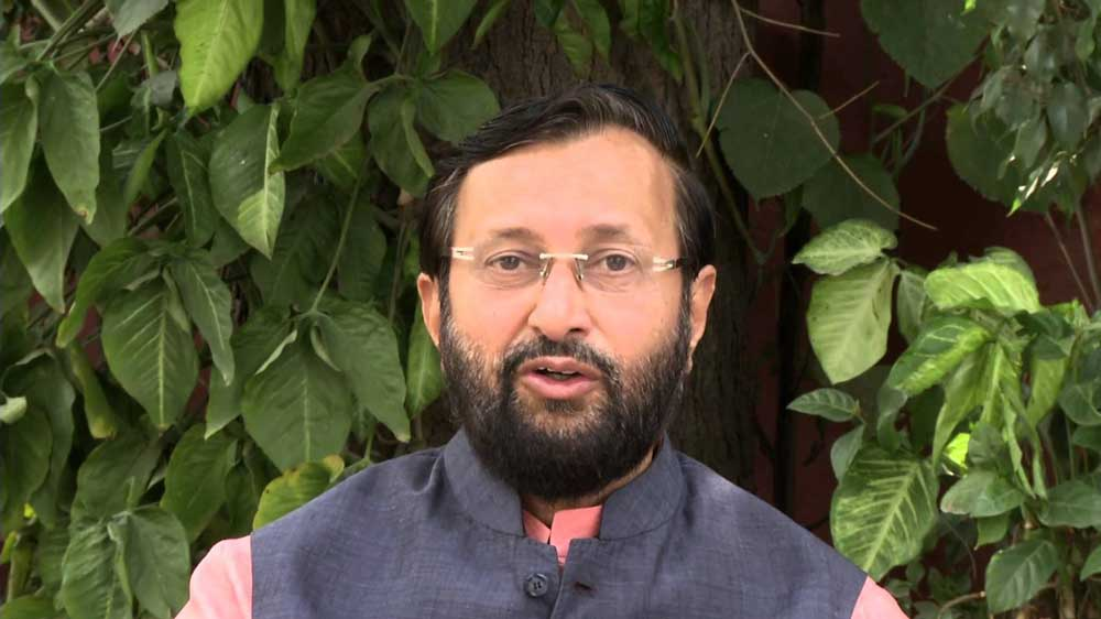 HRD Ministry introduces innovation cell at AICTE