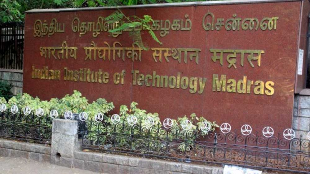 IIT-Madras starts winter course on machine intelligence and brain research