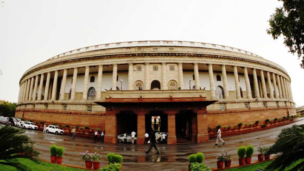 National Council for Teacher Education (Amendment) Bill, 2019 passed in Rajya Sabha