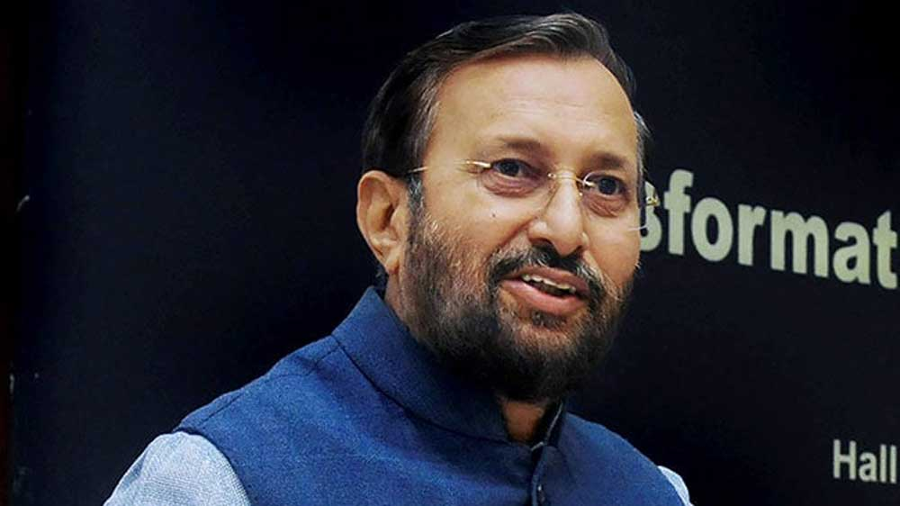 HRD Ministry introduces Operation Digital Board