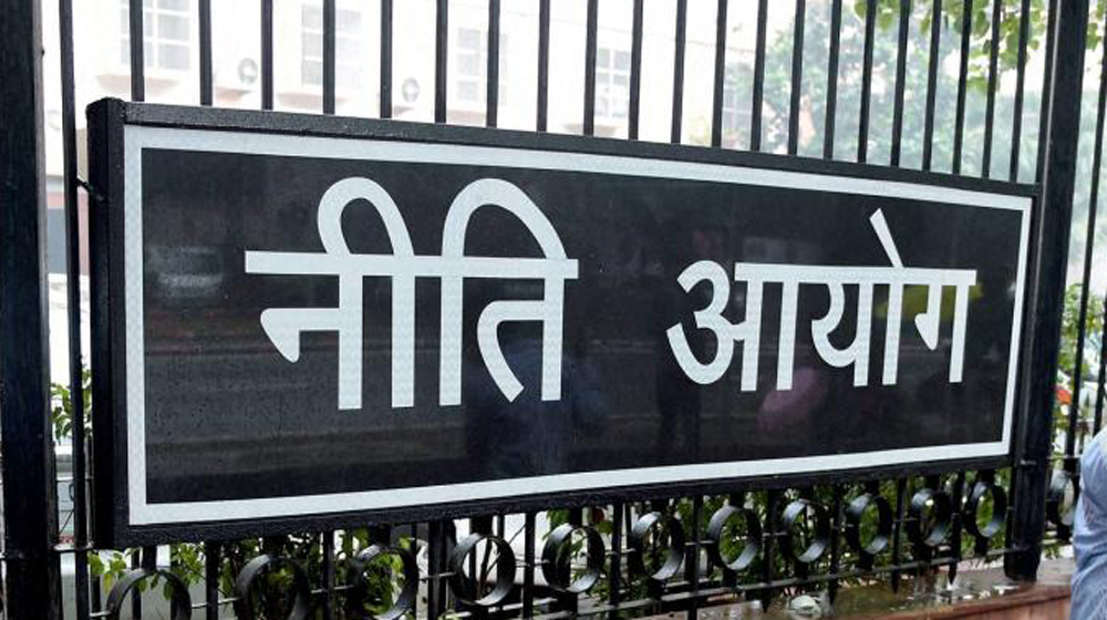 ​Two Bengaluru incubators chosen for NITI Aayog funding