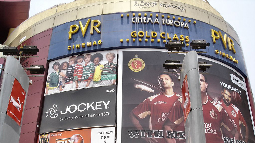 PVR looking to raise Rs 250 crore through NCDs