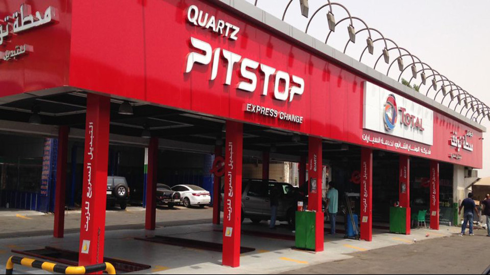 Car Service Firm Pitstop acquires MotorWhiz in a cash-stock deal