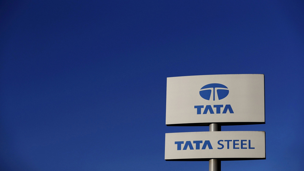 Tata Steel Named Selected Bidder To Acquire Bhushan Steel
