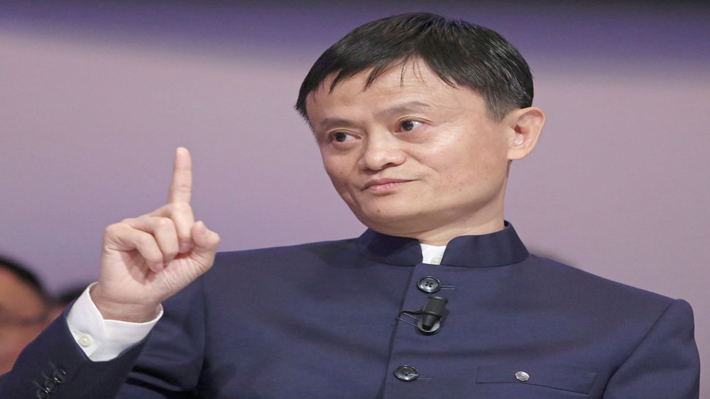 Jack Ma's Ant Financial may get $10 bn backing from Carlyle Group