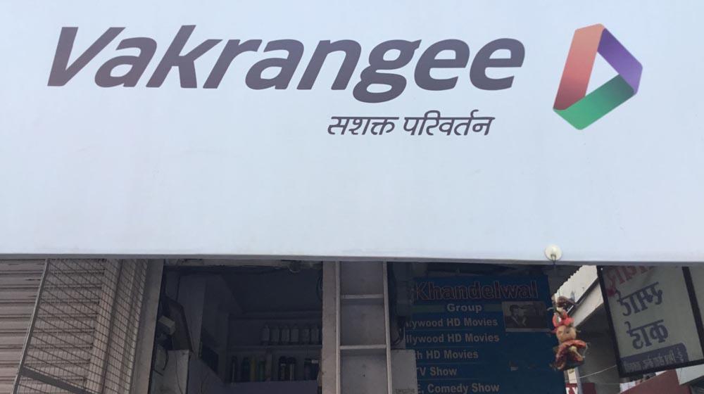 Mumbai Metropolitan Region gets 50+ NextGen Vakrangee Kendras