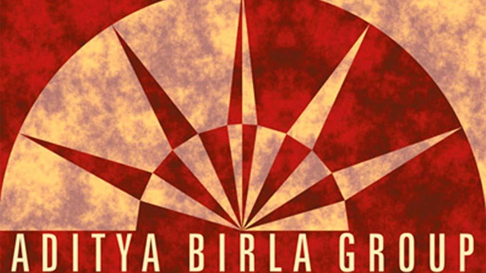 Pantaloons renamed as Aditya Birla Fashion and Retail Ltd