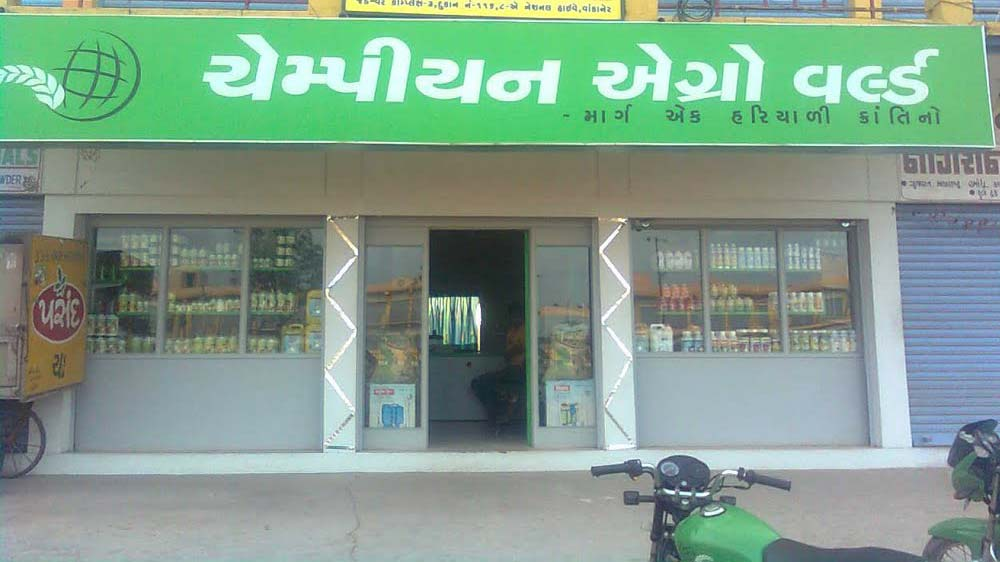 Champion Agro to open 400 centres